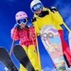 Открытие горнолыжного сезона в Буковеле