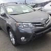 Toyota RAV 4 2.0 CVT (145л.с.) 2015 г.