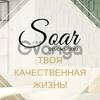 Дизайн интерьера Бишкек. Soar design studio