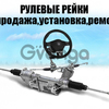 Компания SPRO восстанавливает агрегаты рулевого управления