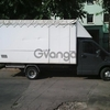 Перевозка всех видов груза от 1 кг до 3тонн, по Кривому Рогу и Украине - мебель - оборудование - строительные материалы - услуги грузчиков