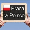 Работник в МакДональдс в Польшу