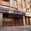 Продается квартира 3-ком 118 м² ул. Евгения Коновальца (Щорса), 36в, метро Печерская