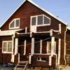 Продается дом с участком 152 м²