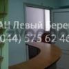 Продается офис 129 м² ул. Ярославская, 10 В, метро Контрактовая площадь