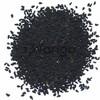Продаём семена чёрного  тмина
