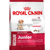 Корм для собак royal canin medium junior 15 кг.