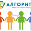 Підготовка до ЗНО з української мови та літератури у Дніпрі