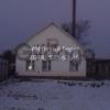 Продается дом 120 м² ул. Гагарина