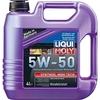 LIQUI MOLY Synthoil High Tech 5W-50 | 100% ПАО синтетика 4Л