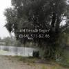 Продается участок для строительства жилья 7 сот