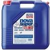 LIQUI MOLY Nova Super 15W-40 | минеральное 20Л