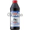 LIQUI MOLY Getriebeoil 75W-80   полусинтетическое 1Л