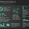 Презентации и Инфографика в Keynote и PowerPoint