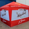 Продам рекламно-выставочные шатры