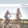 Горные велосипеды Haibike